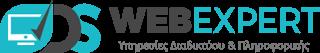 Κατασκευή ιστοσελίδων, κατασκευή eshop, σχεδιασμός, ανάπτυξη εφαρμογών | Κοζάνη